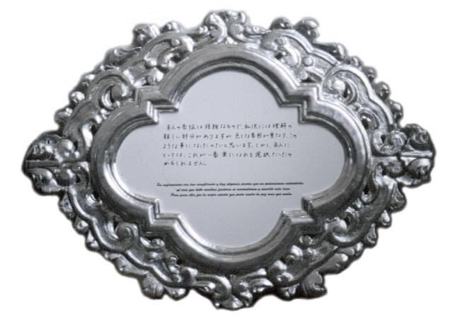 carta-plata